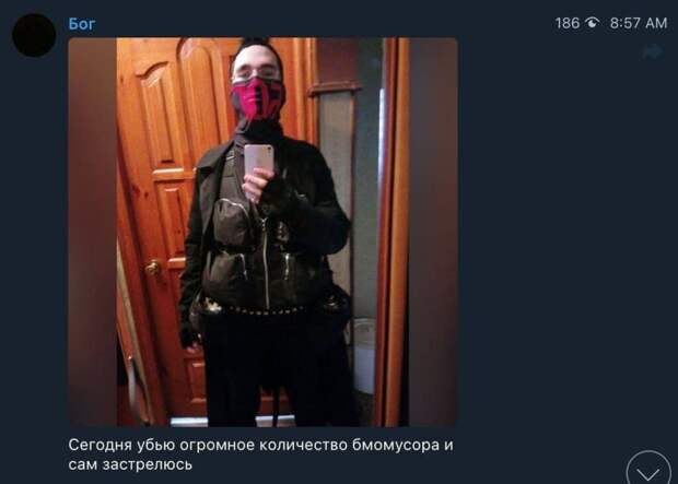"""""""Убью биомусор"""". Казанский стрелок предупреждал о нападении в социальных сетях"""