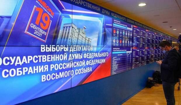 Международные эксперты высоко оценили систему дистанционного электронного голосования в Москве