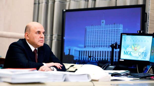 В России запустят единую платформу управления данными