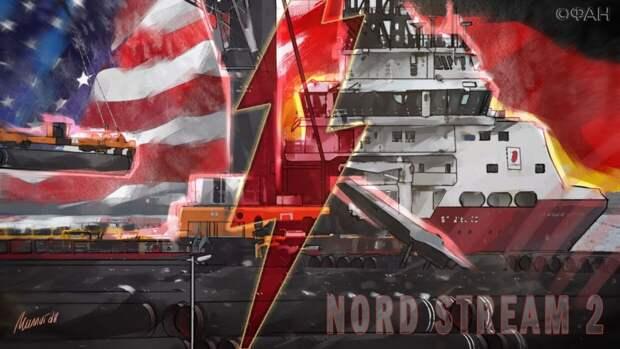 Политолог Брутер назвал истинную цель санкций США против СП-2