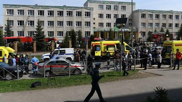 Стрельба в Казани: Mach назвал причину отсутствия охранников в гимназии