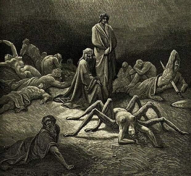 Арахна — фрагмент иллюстрации Гюстава Доре