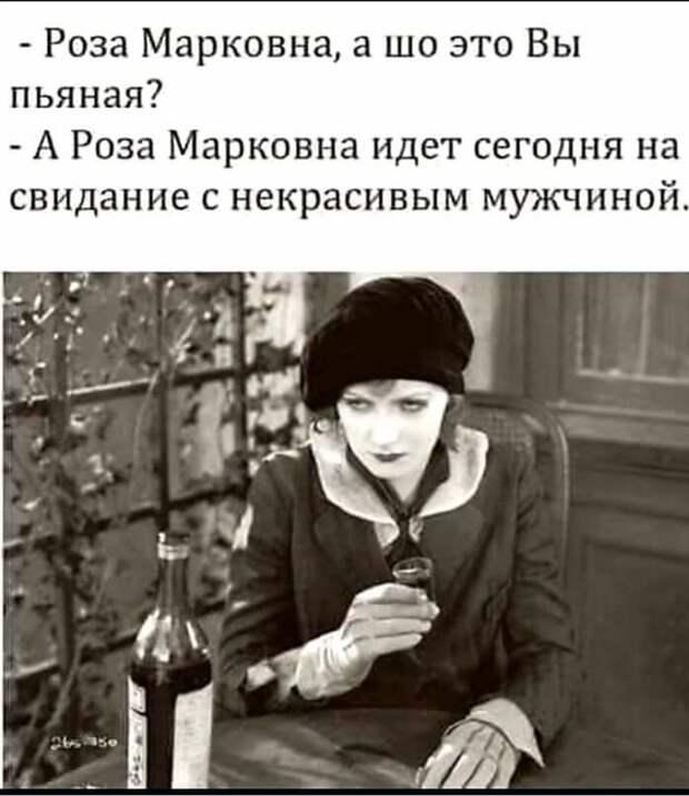 — Доктор, что это со мной происходит: на женщин совершенно не тянет?...