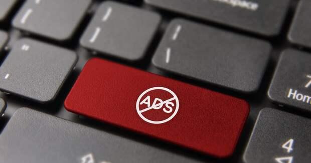 Разработчик Adblock запустил собственную рекламную платформу