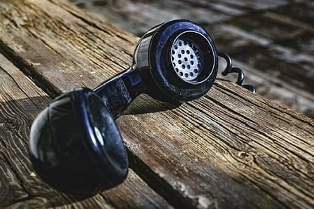 Россиянам назвали способ распознать телефонного гипнотизера