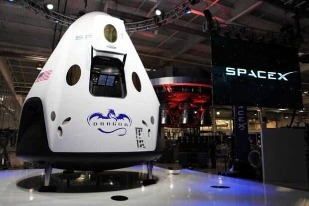 США предложили России бартер, чтобы попасть в космос