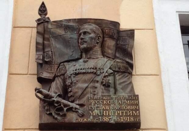 Доска Маннергейму накануне демонтажа со стены дома по Захарьевской улице