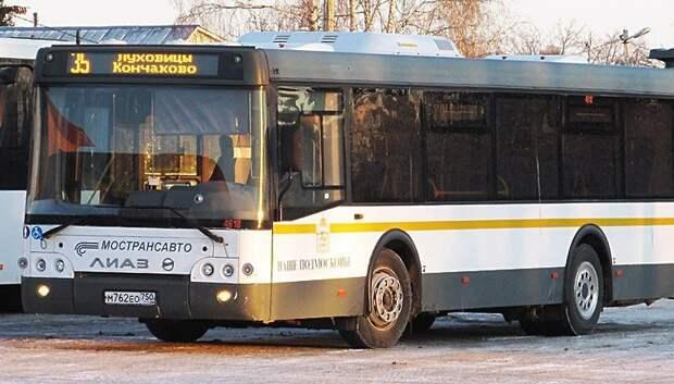 Число обращений пассажиров в «Мострансавто» снизилось в январе на 24%