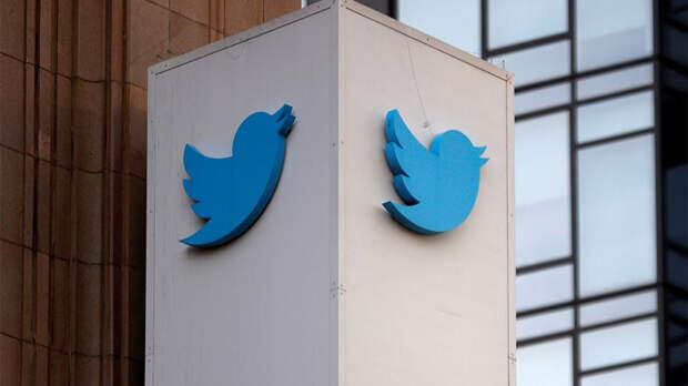 """Пользователи Twitter смогут переводить и получать """"чаевые"""""""