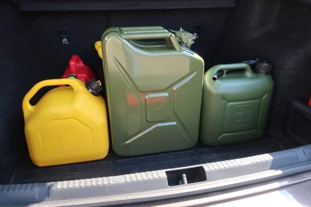 сколько топлива можно перевозить в багажнике своего автомобиля