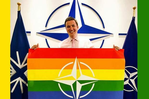 Сегодня – первая в истории НАТО внутренняя конференция ЛГБТ+