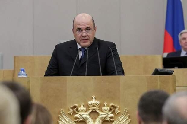 МИД Японии вызвал российского посла из-за визита Мишустина на Курилы