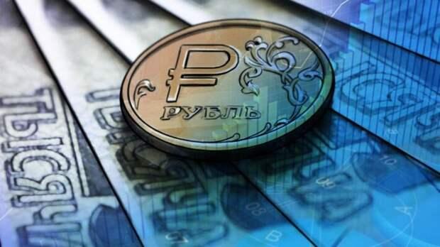 Курс рубля укрепится после заседания ЦБ РФ