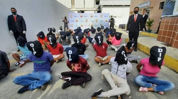 Спецназ FAES провел операцию против банд в столице Венесуэлы