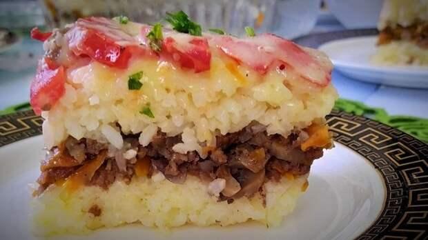 Фото к рецепту: Рисовая запеканка с мясом
