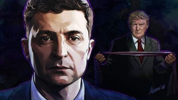 Вашингтон послал сигнал Украине: Зеленский должен перестать преследовать Байдена