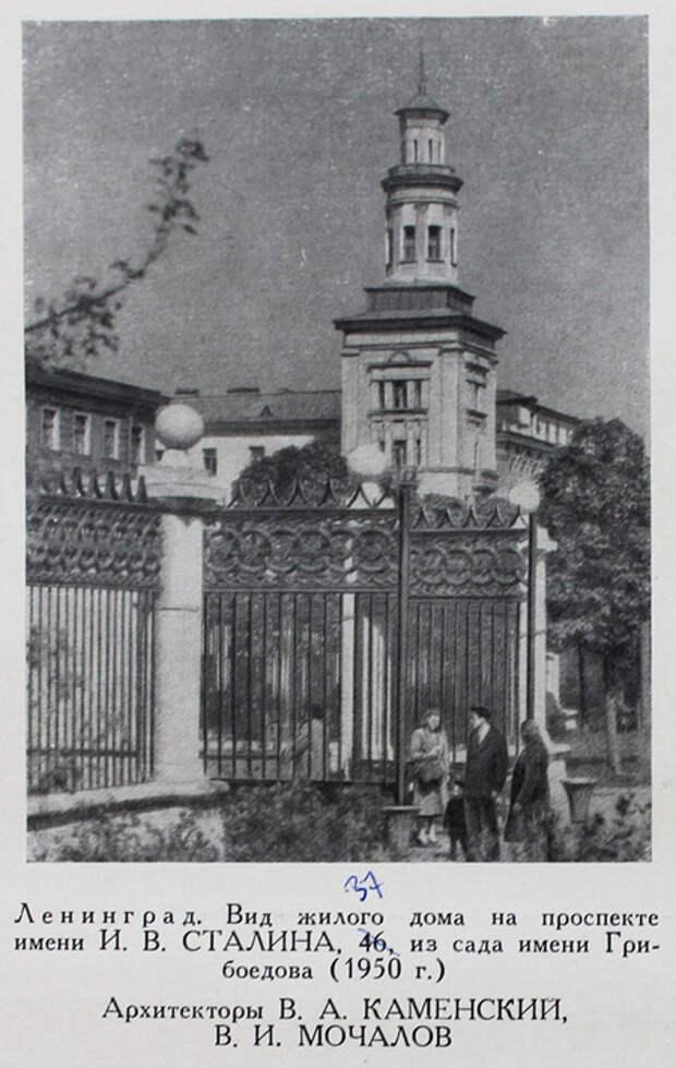 История небоскреба между Фонтанкой и Обводным