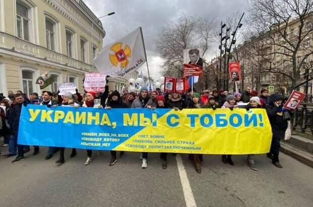 В Москве прошёл марш украинской оппозиции за «освобождение Бориса Немцова»