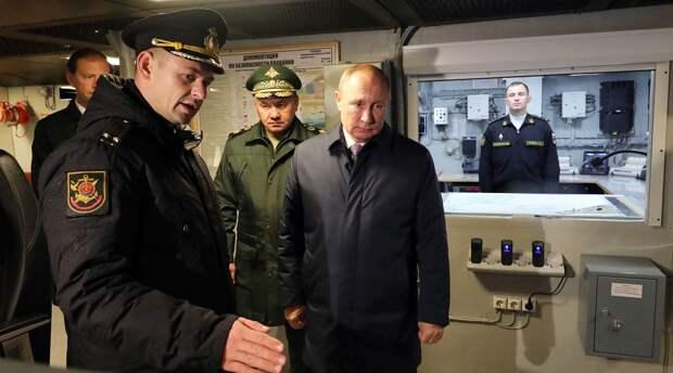 Последние новости России — сегодня 9 ноября 2019