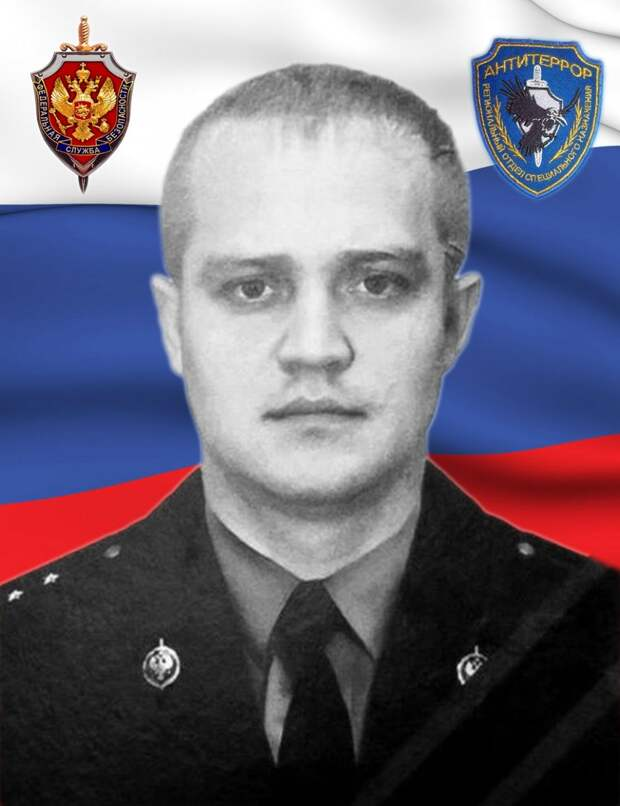 Капитан НАЛЁТОВ Денис Александрович