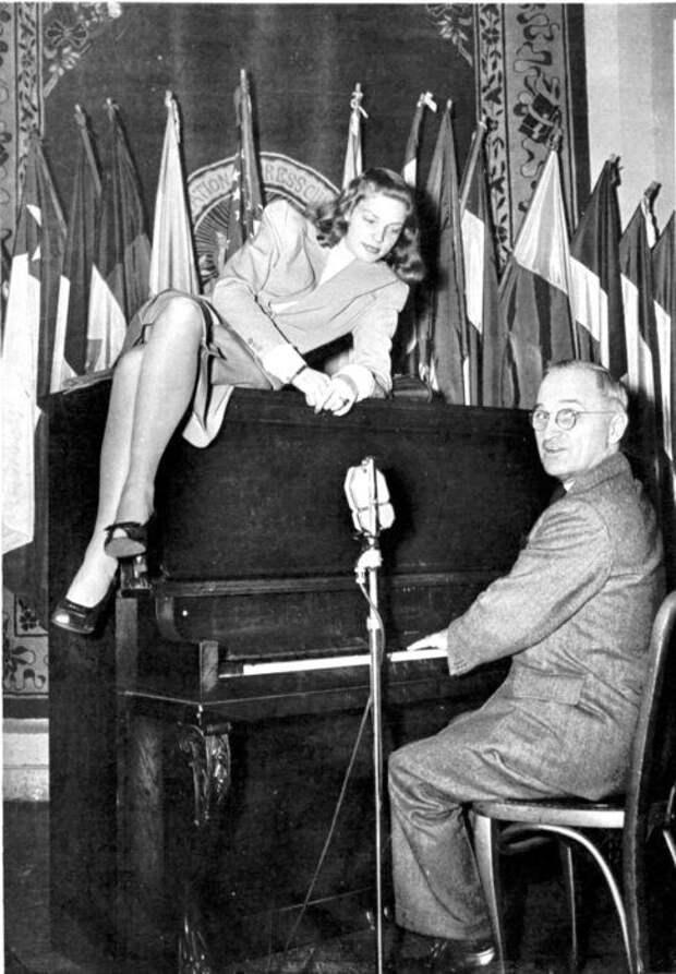 Президент США Гарри Трумэн и Лорен Бэколл, 1940-е.