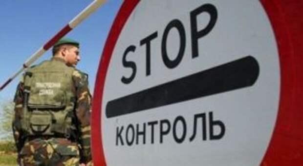 РФ ввела новые правила для посещения Крыма