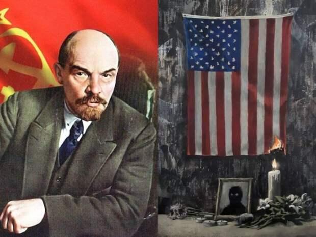 Ленин: За Джорджа Флойда ответите