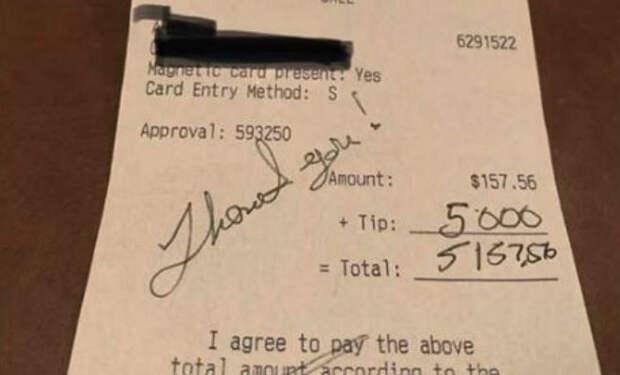 Официантка получила на чай 5 тысяч долларов от посетителя. Затем он вернулся и оказался миллиардером