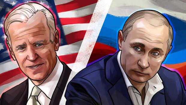 Александр Роджерс: О козырях США в переговорах с Россией