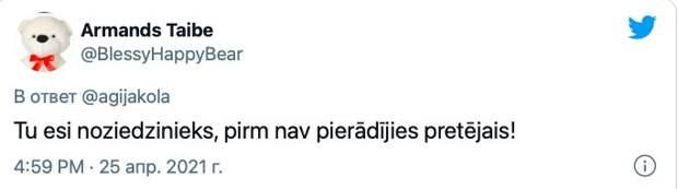 Из-за острой нехватки русских, в Латвии активно взялись гнобить «коренных» латышей