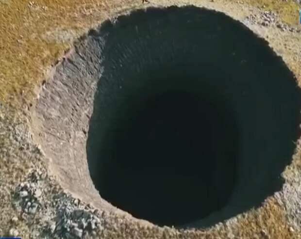 В Сибири снова образовалась гигантская воронка