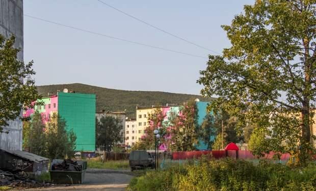 Один мой день из путешествия на Колыму