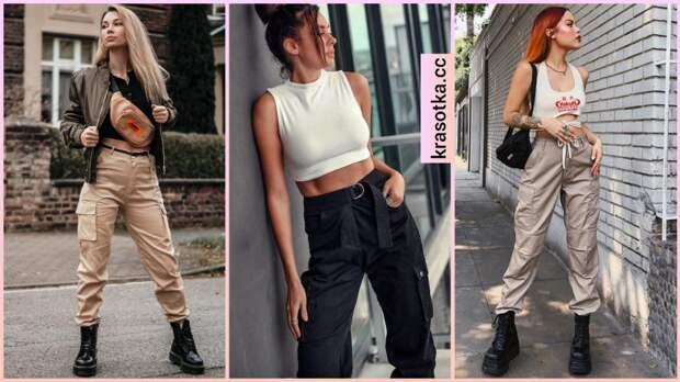 Как правильно носить брюки карго: 13 стильных идей в копилку моднице