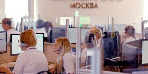 В столице возрос интерес к профессии оператора Системы 112