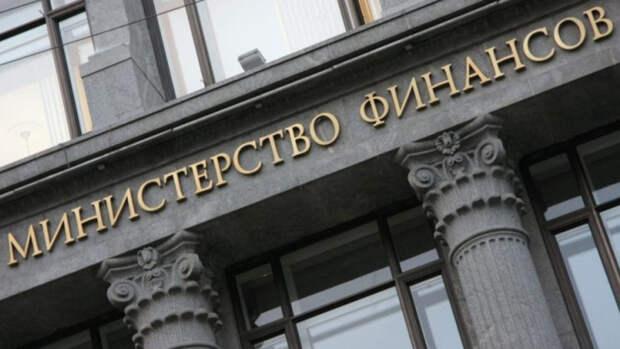 Минфин сообщил о затратах на организацию выборов в Госдуму