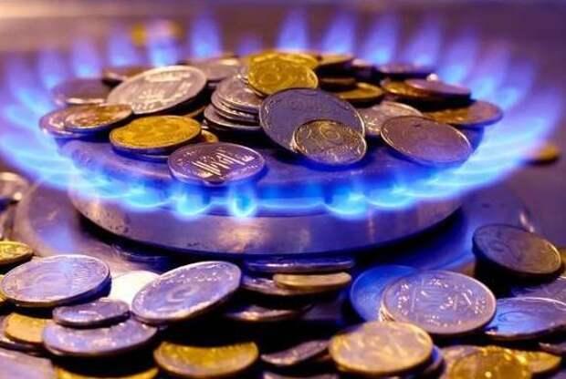 Цены на газ на Украине становятся космическими