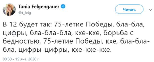 «Эхо Москвы» продаст Великую Победу, а Запад за ценой не постоит