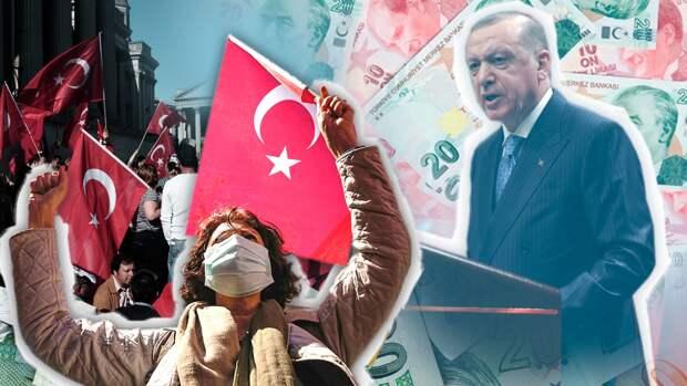 Страна потерянных вещей: оппозиция Турции задает Эрдогану неудобные вопросы