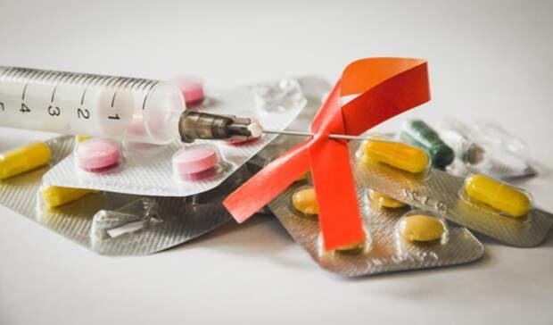 Опасный район. Выяснилось, где вОмске чаще всего заражаются ВИЧ