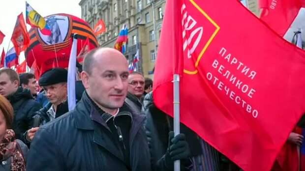 Стариков разочаровал россиян, он вышел из партии «Великое Отечество» и начал невнятно критиковать Путина