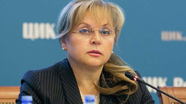 """Подсчитаны 100% голосов по выборам в Госдуму - у """"Единой России"""" конституционное большинство"""