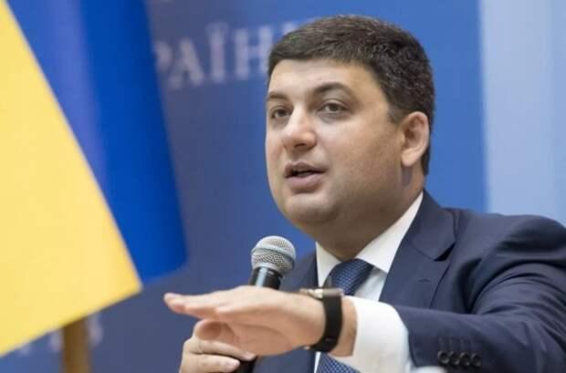 Премьер-министр Украины заявил, что партиям Порошенко и Тимошенко пора на пенсию