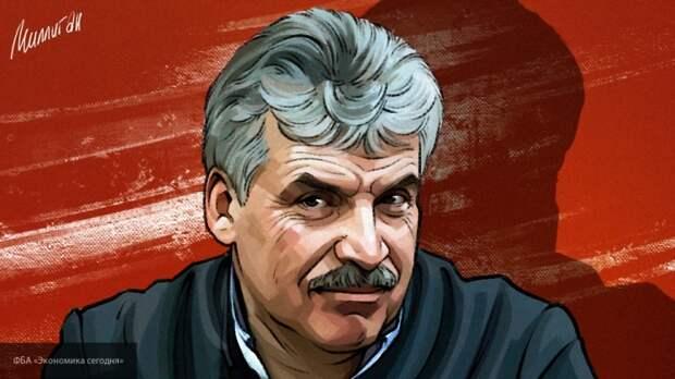 «Красный барин» Грудинин «прихватизировал» детскую гимнастику в Совхозе им. Ленина