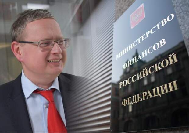 Делягин раскритиковал предложение Минфина по отказу от индексации зарплат чиновникам