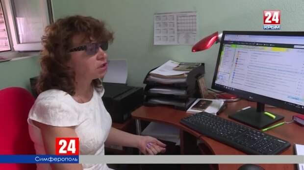 Как реализуют субсидии на трудоустройство инвалидов в Симферополе?