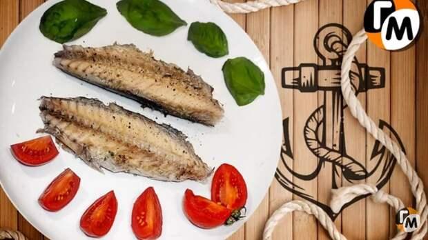 Фото к рецепту: Рыба под солью