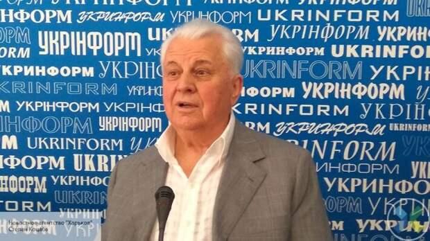 Кравчук рассказал о давнем обмане Украины со стороны США