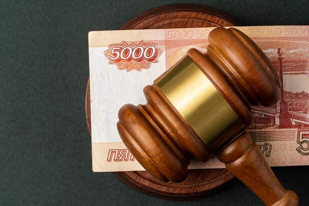 Суд в Чечне оштрафовал издание Ura.ru на 15 млн рублей за новость о ДТП с участием прокурора