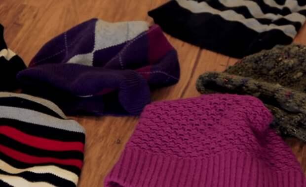 Быстрое перевоплощение свитера, позволяющее обновить гардероб