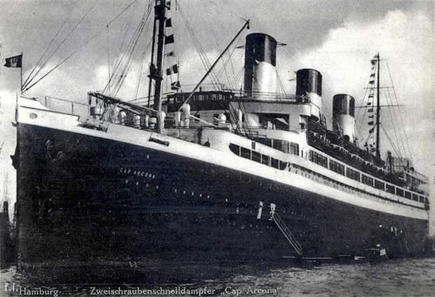 «Кап Аркона» - немецкий «Титаник»